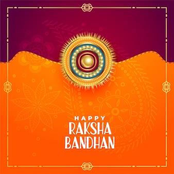 Salut de festival de raksha bandhan de style indien