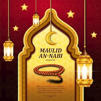 Salutation d'anniversaire prophète musulman