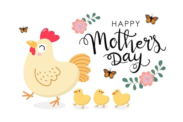 Salutation de bonne fête des mères avec jolie poule et poussin