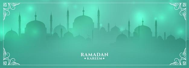 Salutation brillante de la mosquée ramadan kareem