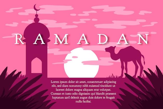 Salutation du ramadan kareem
