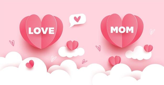 Salutation de la fête des mères. papier découpé avec des coeurs, des nuages et des bulles