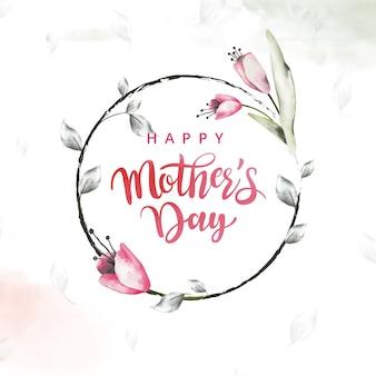 Salutation florale aquarelle fête des mères