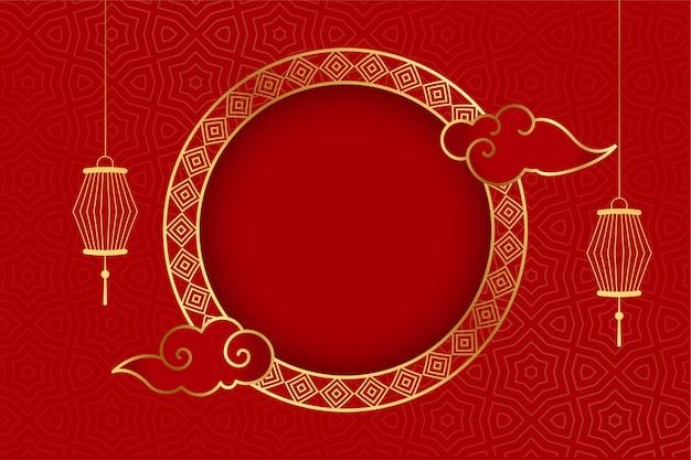 Salutation de fond rouge chinois traditionnel avec des lanternes