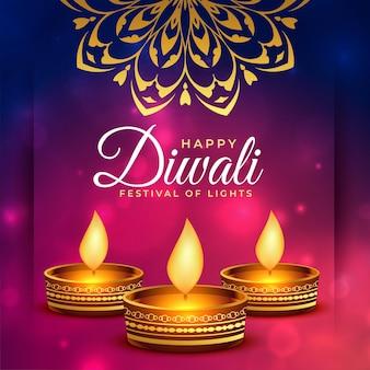 Salutation heureuse de diwali avec de belles couleurs