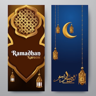 Salutation islamique sur bannière