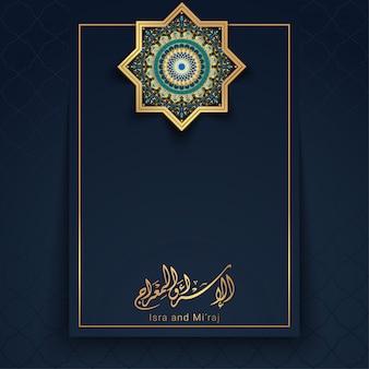 Salutation isra et mi'raj avec motif floral arabe et calligraphie - traduction arabe; voyage de nuit du prophète muhammad