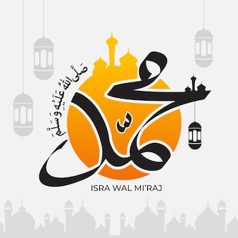 Salutation d'isra et miraj avec le modèle de calligraphie arabe muhammad