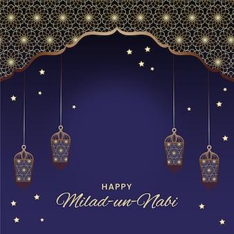 Salutation de lanternes mawlid milad-un-nabi