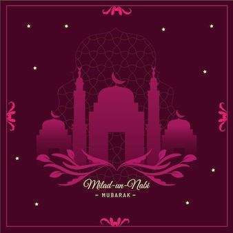Salutation de la mosquée mawlid milad-un-nabi