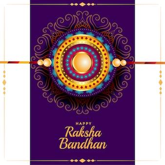 Salutation pour le festival traditionnel de raksha bandhan