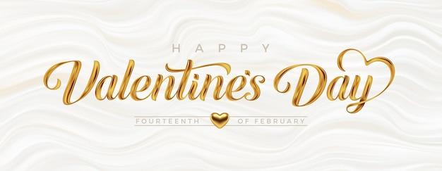 Salutation de la saint-valentin. calligraphie de lettrage avec des coups de pinceau de peinture dorée sur un fond de vagues fluides.
