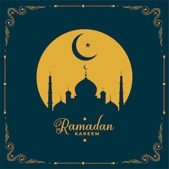 Salutation de style plat ramadan kareem
