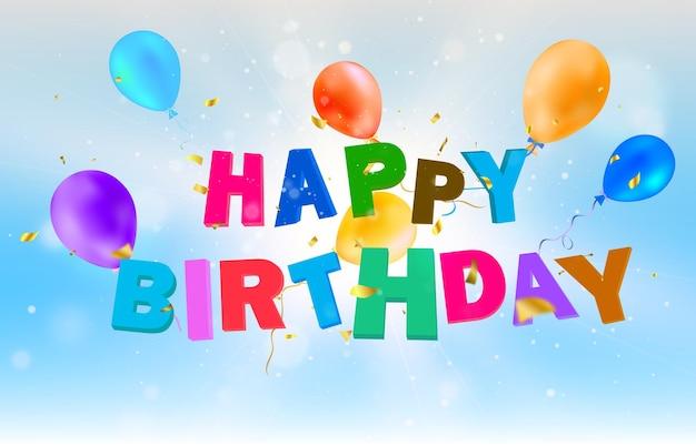 Salutations d'anniversaire avec vecteur de carte de voeux de ballons
