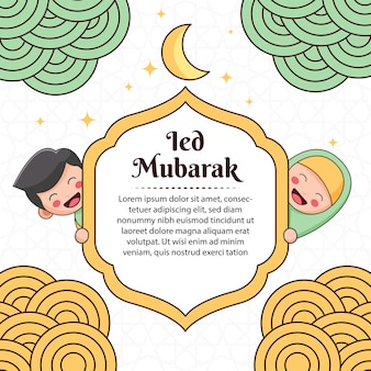 Salutations de bienvenue ramadan avec un personnage kawaii mignon