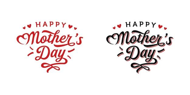 Salutations de bonne fête des mères.