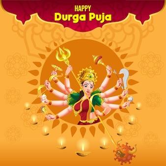 Salutations de célébration de dussehra de festival de durga puja navratri