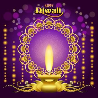 Salutations de diwali avec lampe lumineuse ornementale dorée