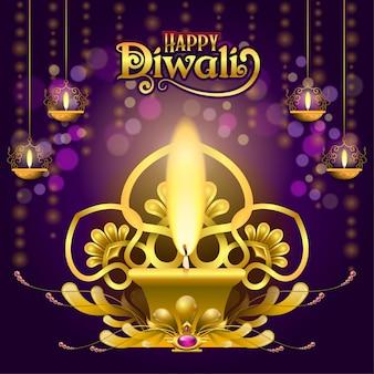 Salutations de diwali avec des lampes dorées et des motifs festifs ornementaux