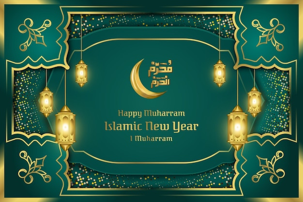 Salutations du nouvel an islamique dans la couleur verte d'or de luxe