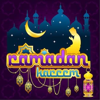 Salutations du ramadan 1
