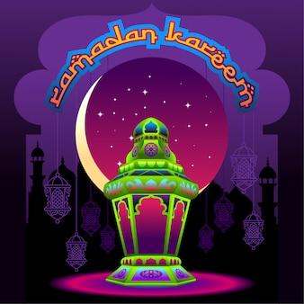 Salutations du ramadan 2