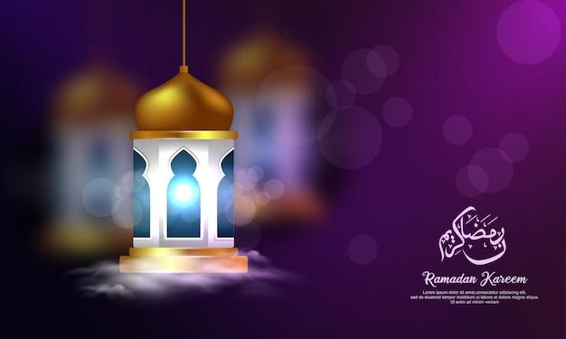 Salutations du ramadan kareem (généreux ramadan) en calligraphie arabe