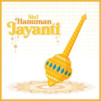Salutations de hanuman jayanti avec illustration de hanuman gada
