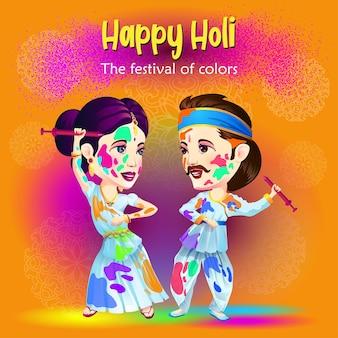 Salutations holi avec des danseurs traditionnels