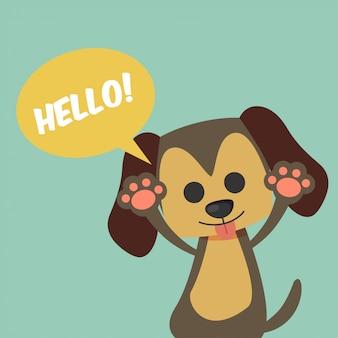 Salutations d'une illustration de chien