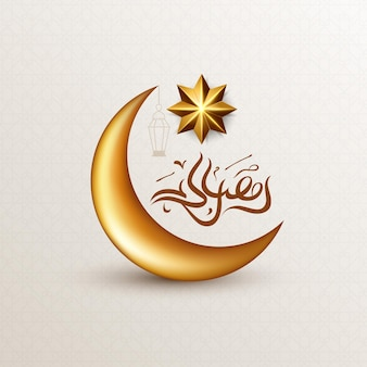 Salutations islamiques conception de cartes ramadan kareem avec un croissant de lune