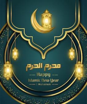 Salutations de luxe du nouvel an islamique avec calligraphie et ornement de lanterne