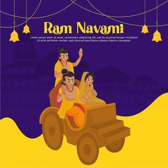 Salutations ram navami avec illustration du seigneur rama
