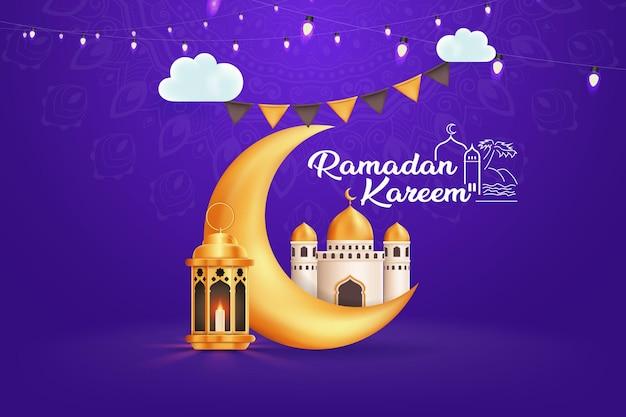 Salutations ramadan kareem