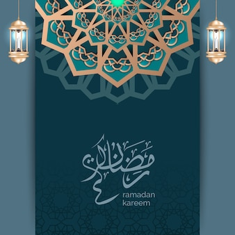 Salutations en ramadan avec lanterne d'or et dessin de mandala vintage