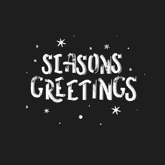 Salutations des saisons