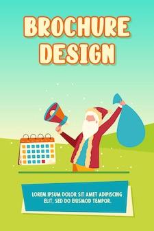 Santa clause célébrant noël. tenant un mégaphone, un sac de cadeaux, un calendrier. illustration vectorielle plane
