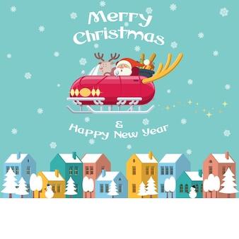 Santa volant voiture de traîneau au-dessus de la ville d'hiver