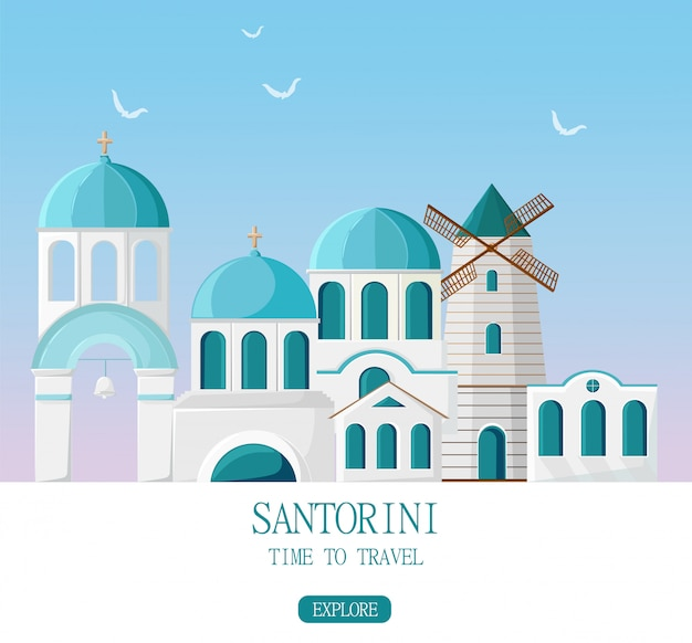 Santorini grèce façades d'architecture