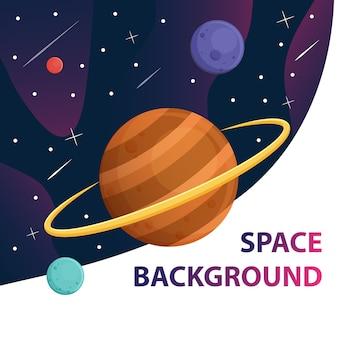 Saturne et planète dans la galaxie spatiale