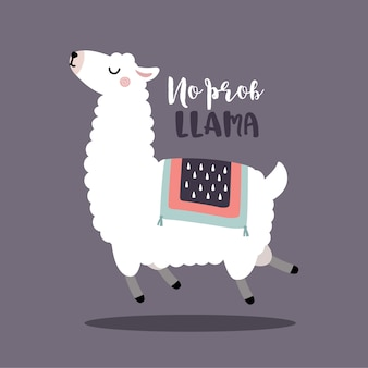 Sauter l'alpaga ou le lama sans citation de motivation pour le lama