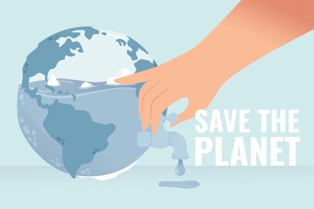 Sauver l'illustration du concept de planète