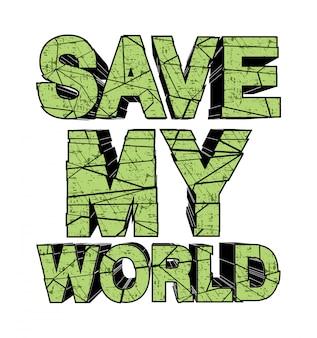 Sauver mon monde typogrphy pour t-shirt imprimé
