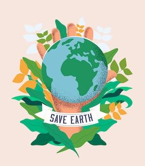 Sauver la terre. illustration de concept de journée mondiale de l'environnement avec la planète terre en silhouette à la main sur les plantes botaniques laisse l'arrière-plan. fonctionne pour la conception d'affiches ou de dépliants, de cartes ou de bannières écologiques. vecteur