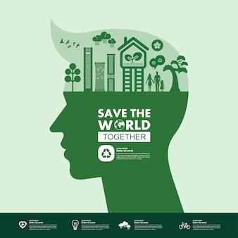 Sauvez le monde ensemble illustration de l'écologie verte.