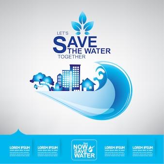 Sauvez le vecteur de l'eau l'eau, c'est la vie