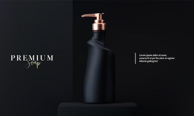 Savon liquide cosmétique de luxe avec distributeur pour les soins de la peau sur fond noir. flacon de savon liquide cosmétique noir et or mat. beau modèle cosmétique pour les annonces. marque de produits de maquillage