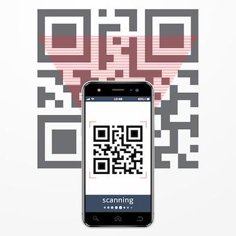 Scanner le code qr du smartphone