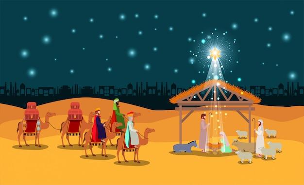 Scène du désert de noël avec la sainte famille dans l'écurie