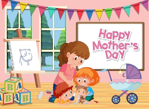 Scène avec maman heureuse et enfants dans la chambre